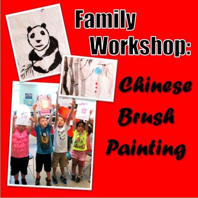 Family Workshop: Chinese Brush Painting