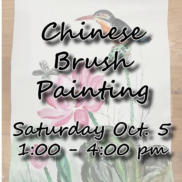 Chinese Brush Painting Web icon