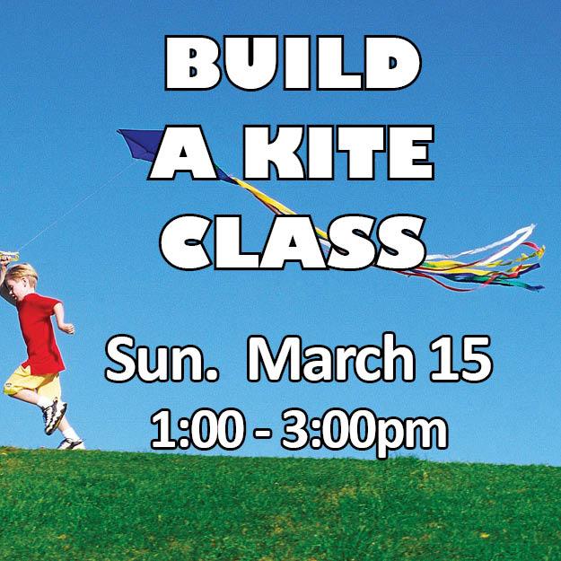 Build a kite web icon